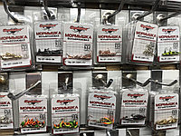 Мормышка Вольфрамовые в упаковке 10 штук