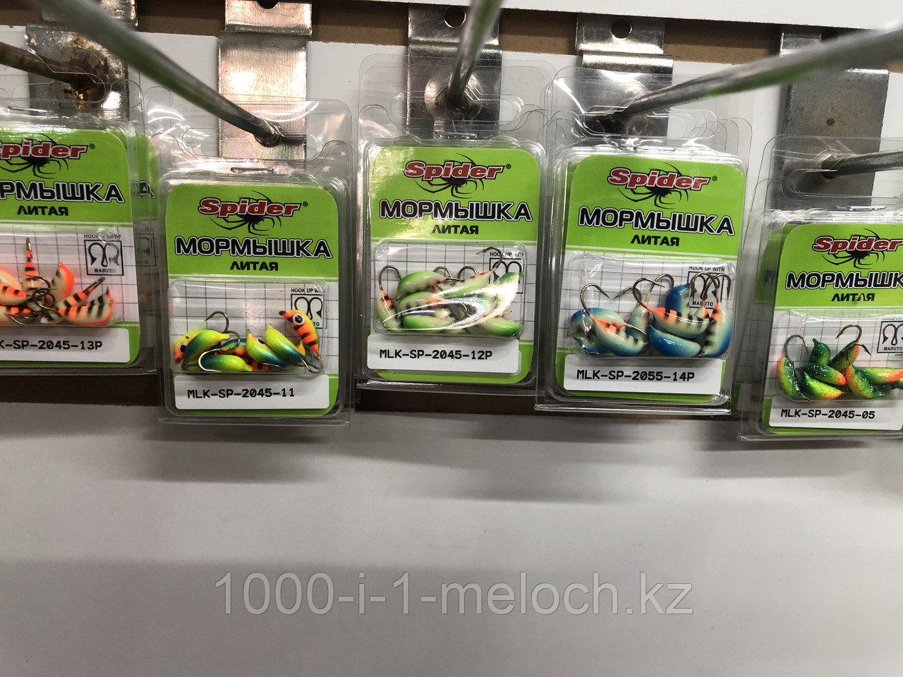Мормышка Вольфрамовые в упаковке 10 штук - фото 3