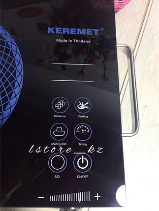 Электрическая инфракрасная плита Керемет К8 3500Вт, фото 2