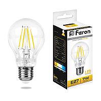 Лампа светодиодная Feron LB-57 Шар E27 7W 2700K 25569