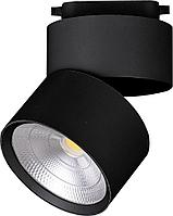 Светодиодный светильник Feron AL107 трековый на шинопровод 15W 4000К, черный