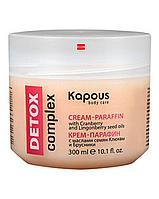 Крем-парафин 300мл с маслами семян клюквы и брусники Detox complex Kapous
