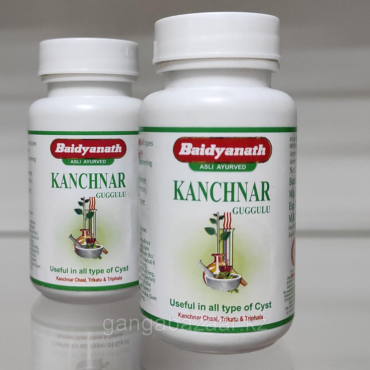 Канчнар Гуггул (Kanchnar guggulu, Baidyanath)  - для лимфатической и эндокринной систем, кисты, варикоз 80 таб