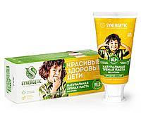 Натуральная зубная паста SYNERGETIC для детей от 3 до 6 лет