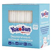 Ватные ушные палочки YokoSun (200шт)