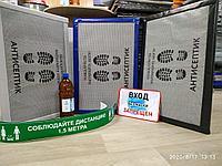 Дезинфицирующий коврик Дезковрик Антисептический коврик 60 х 40, 50 х 50 нанесение Вашего логотипа на коврики