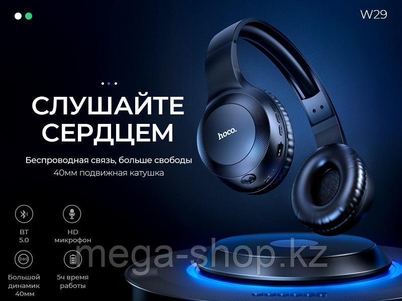 Bluetooth наушники HOCO W29