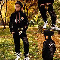 Спортивные костюмы для подростков  NIKE JUST DO IT