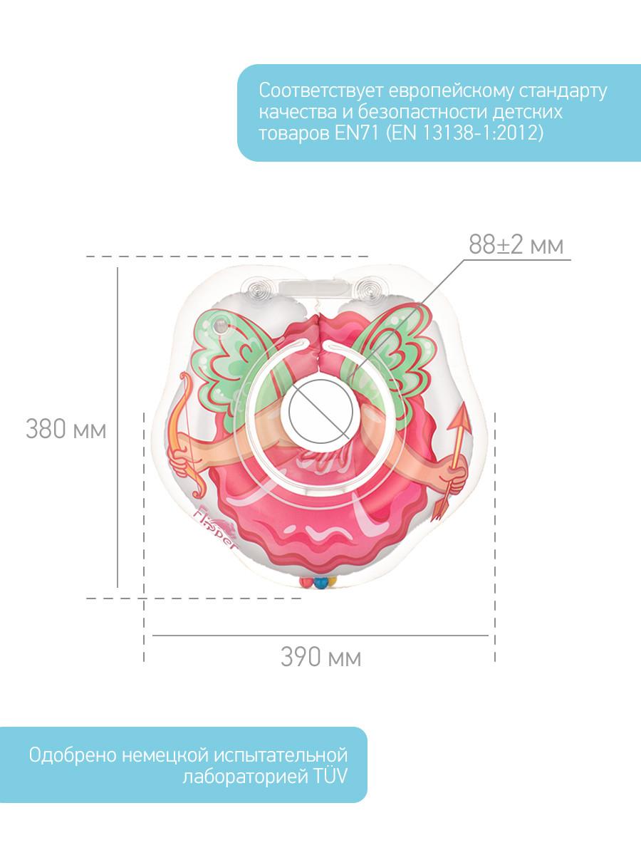 Надувной круг на шею для купания новорожденных Flipper Ангел - фото 7