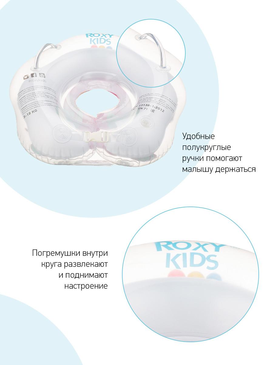 Надувной круг на шею для купания новорожденных Flipper Ангел - фото 9