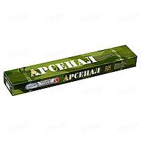 Электроды АРСЕНАЛ МР-3 АРС д 4 мм уп. 5 кг