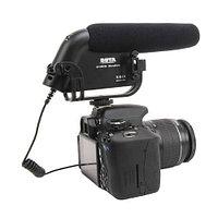 Направленный стерео микрофон BOYA BY-VM190 для видеокамер/фотоаппаратов, фото 1