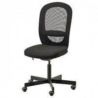 Стулья, кресла и табуреты IKEA IKEA FLINTAN ФЛИНТАН Рабочий стул