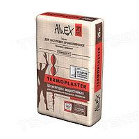 Жаростойкая штукатурка AlinEX Termoplaster 25 кг