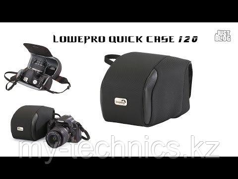 Чехол LowePro Quick Case 120