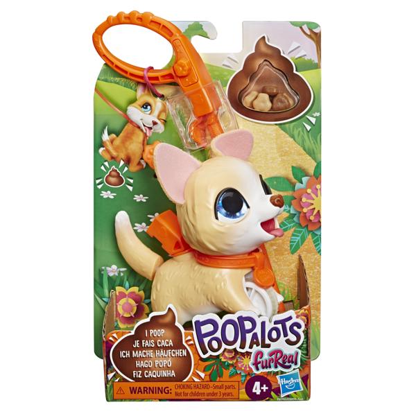 Интерактивная игрушка Hasbro FurReal Friends Шаловливый питомец маленький - фото 3