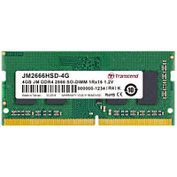 Оперативная память Transcend SO-DIMM (JM2666HSD-4G)