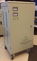 Стабилизатор напряжения элекромеханический однофазный ECOLUX  30 KVA, фото 1