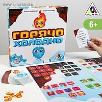Настольная семейная игра «Горячо-Холодно»