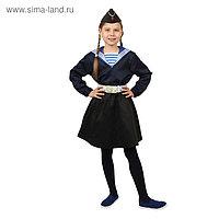 Карнавальный костюм «Морячка в пилотке» для девочки, синяя фланка, юбка, ремень, р. 40, рост 146 см