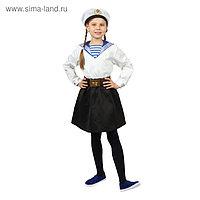 Карнавальный костюм «Морячка в бескозырке» для девочки, белая фланка, юбка, ремень, р. 34, рост 134 см