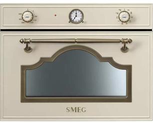 Микроволновые печи SMEG