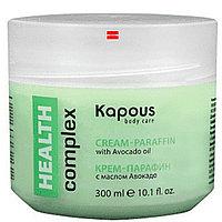 Крем-парафин 300мл с маслом авокадо Health complex Kapous