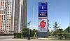 Реклама на медиабордах в Астане