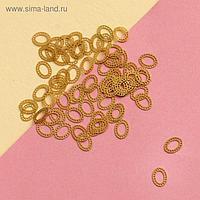 Декоративные элементы «Овалы», 0,5 × 0,4 см, 100 шт, цвет золотистый