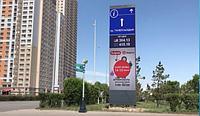 Реклама на медиабордах в Нур-Султане, фото 1