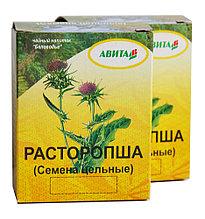 "Расторопша семена ""Авита"" 50 г х 2 шт. (при заболеваниях печени, гепатите)"