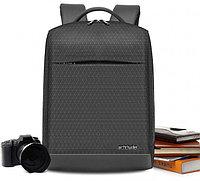 Стильный мужской бизнес рюкзак Arctic Hunter для ноутбуков 15,6 дюймов