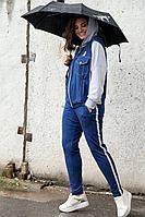 Женский осенний трикотажный спортивный большого размера спортивный костюм Runella 1407 46р.