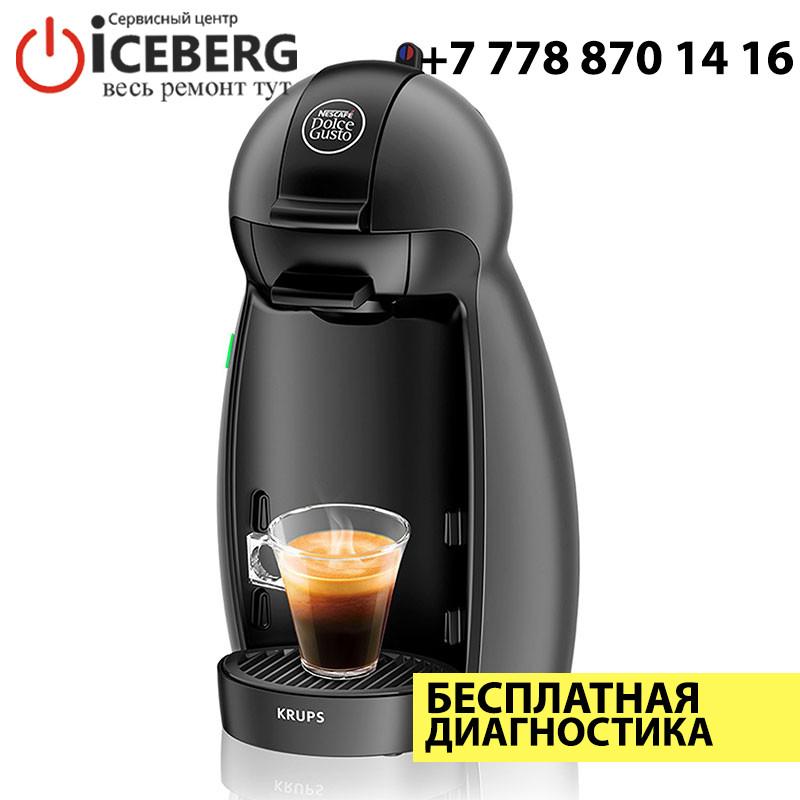 Ремонт и чистка кофемашин (кофеварок) Nescafe Dolce Gusto