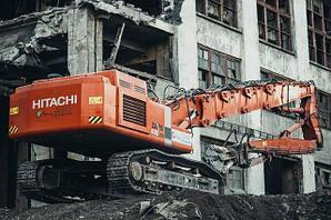 Hitachi ZX480