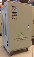 Стабилизатор напряжения элекромеханический однофазный ECOLUX  20 KVA