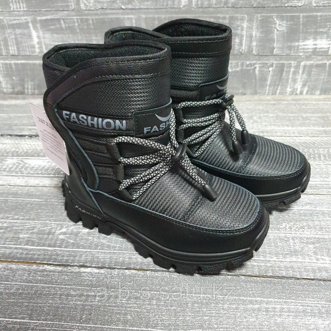 Аляски черные для мальчиков со шнуровкой