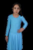 Платье рейтинговое АККУ Цвет Голубой Размер 40 Материал Полиамид