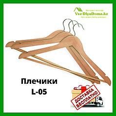 Плечики деревянные L-05