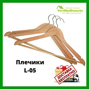Плечики деревянные L-05, фото 2