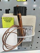 Газовый клапан 630EUROSIT 0.630.802