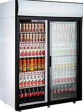 Витринные холодильные