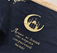 Масульманские коврики