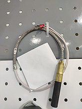 Термогенератор ТГ-2(284-01сб)