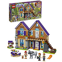 LEGO Friends Дом Мии