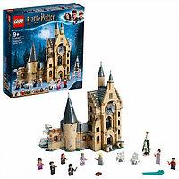 LEGO Harry Potter Часовая башня Хогвартса