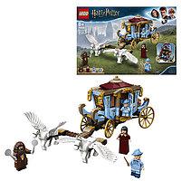 LEGO Harry Potter Карета школы Шармбатон: приезд в Хогвартс