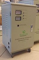 Стабилизатор напряжения элекромеханический однофазный ECOLUX  15 KVA