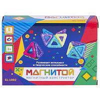 Магнитой Конструктор магнитный 8 треугольников (2 - с окном)