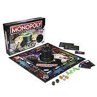 Hasbro Monopoly Игра настольная Монополия Голосовое Управление